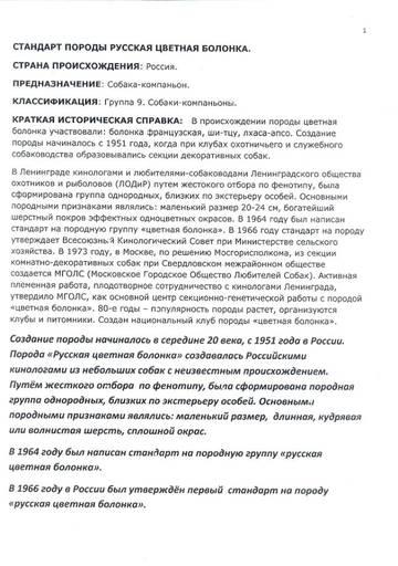 http://s8.uploads.ru/t/INuwR.jpg