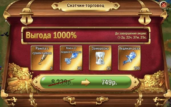 http://s8.uploads.ru/t/IPAsD.jpg