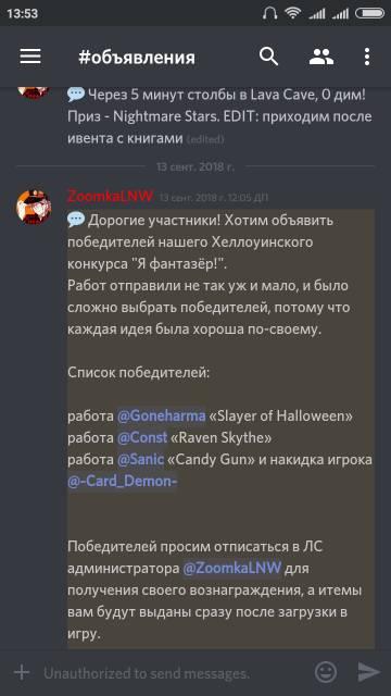 http://s8.uploads.ru/t/IPJA4.jpg