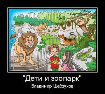 http://s8.uploads.ru/t/IQAi8.jpg