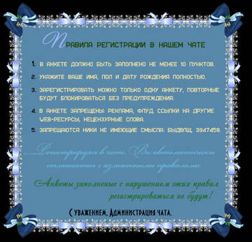 http://s8.uploads.ru/t/IRoaz.jpg