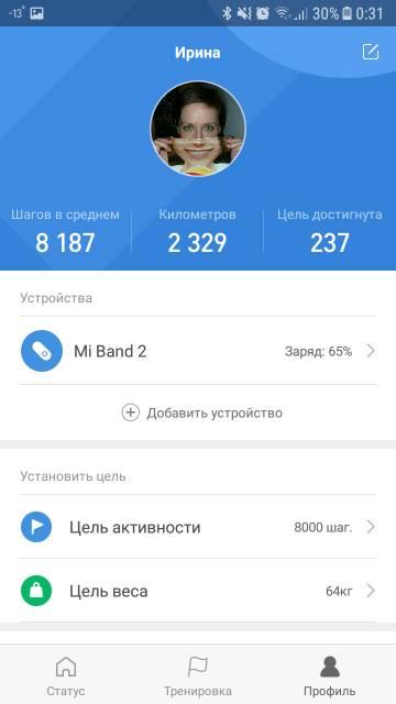 http://s8.uploads.ru/t/IgXbn.jpg