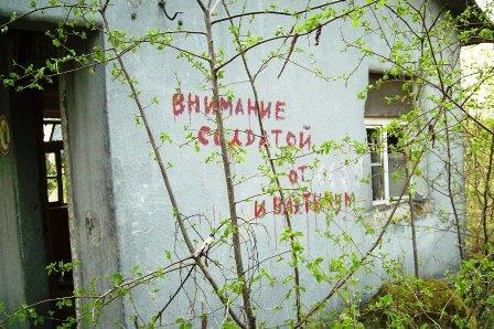 http://s8.uploads.ru/t/Ik65e.jpg