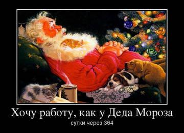 http://s8.uploads.ru/t/IkEvJ.jpg
