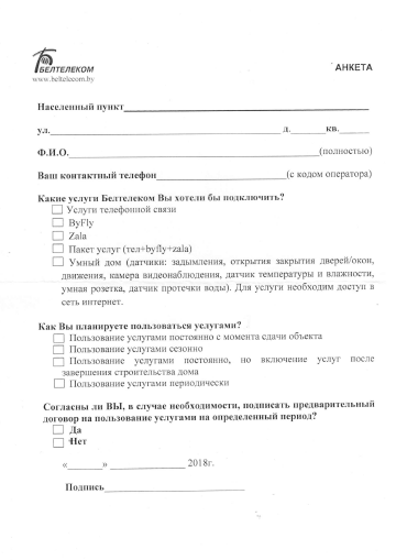 http://s8.uploads.ru/t/IlUW7.png