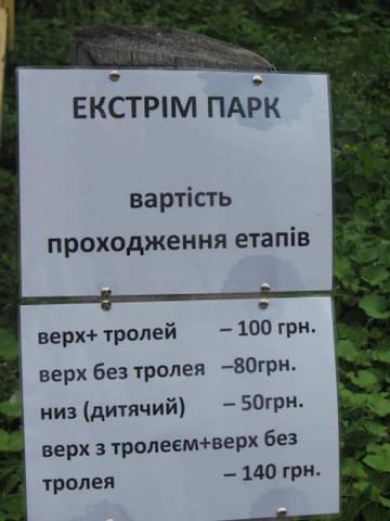 http://s8.uploads.ru/t/Imvxc.jpg