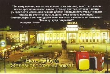 http://s8.uploads.ru/t/IqVLk.jpg