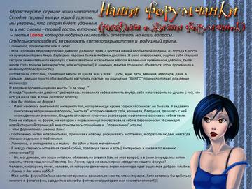 http://s8.uploads.ru/t/IqXUv.png