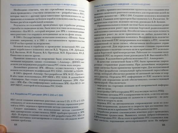 http://s8.uploads.ru/t/Irpt5.jpg