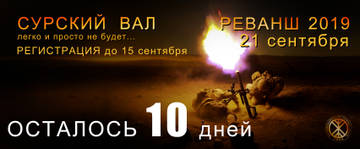 http://s8.uploads.ru/t/IvATk.jpg