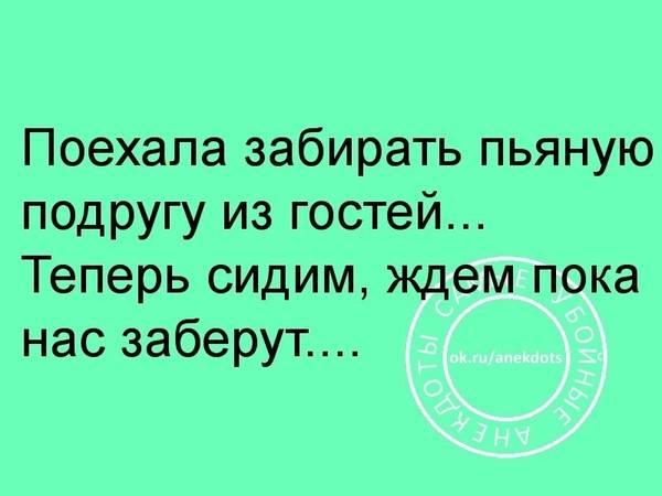 http://s8.uploads.ru/t/Ivlpu.jpg