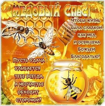 http://s8.uploads.ru/t/IvzYq.jpg