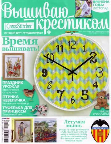 http://s8.uploads.ru/t/IzjPF.jpg