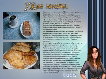http://s8.uploads.ru/t/J0txa.png