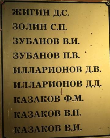 http://s8.uploads.ru/t/J2KIY.jpg