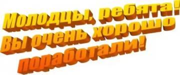http://s8.uploads.ru/t/J3Qz8.jpg