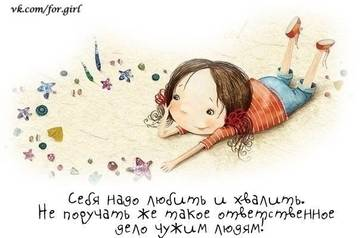 http://s8.uploads.ru/t/J3TU8.jpg
