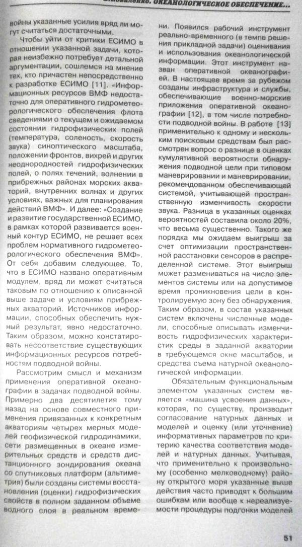 http://s8.uploads.ru/t/J3yMo.jpg