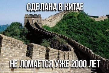 http://s8.uploads.ru/t/J57kh.jpg