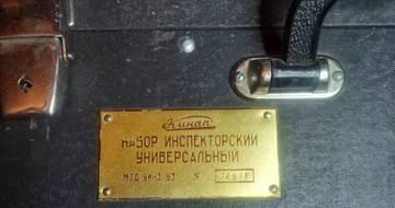 http://s8.uploads.ru/t/J8cXe.jpg
