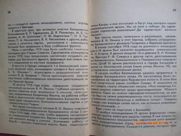 http://s8.uploads.ru/t/J96ms.jpg