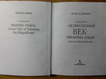 http://s8.uploads.ru/t/JE7sN.jpg