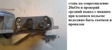 http://s8.uploads.ru/t/JEKDe.jpg