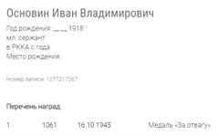 http://s8.uploads.ru/t/JFXj7.png