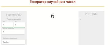http://s8.uploads.ru/t/JGDCn.png