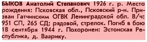 http://s8.uploads.ru/t/JM8NZ.jpg