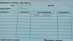 http://s8.uploads.ru/t/JMNhe.jpg