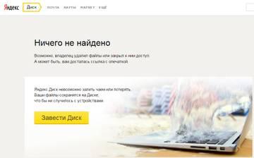 http://s8.uploads.ru/t/JPcNg.jpg