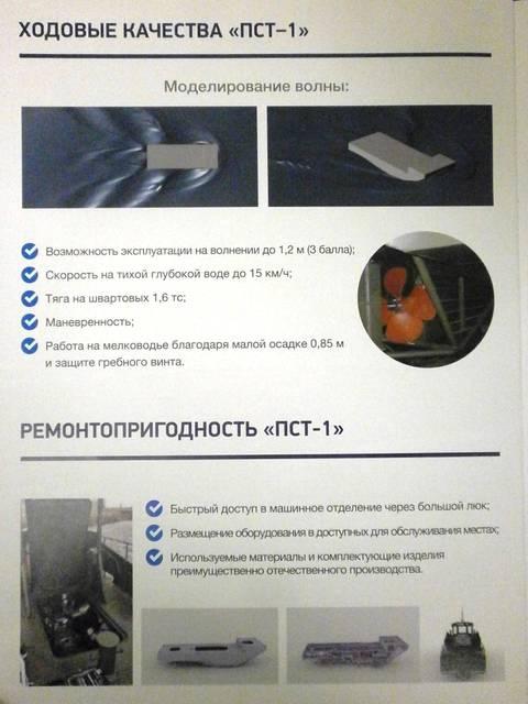 http://s8.uploads.ru/t/JPmjI.jpg