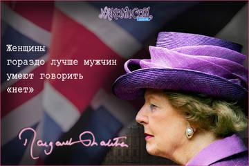 http://s8.uploads.ru/t/JbFDL.jpg