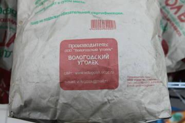 http://s8.uploads.ru/t/JiLHY.jpg