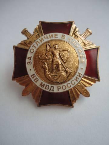 http://s8.uploads.ru/t/JivZK.jpg