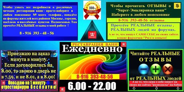 http://s8.uploads.ru/t/JkBOV.jpg