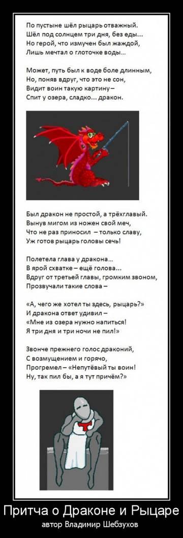 http://s8.uploads.ru/t/Jkf2Z.jpg