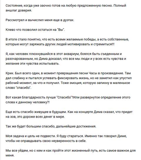 http://s8.uploads.ru/t/Jl59O.png