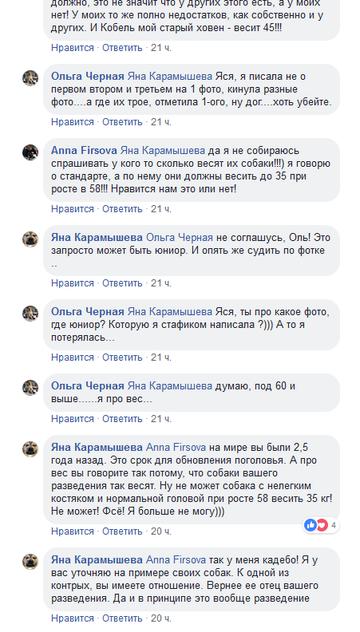 http://s8.uploads.ru/t/Jlnoi.png
