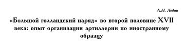 http://s8.uploads.ru/t/JnZHU.png