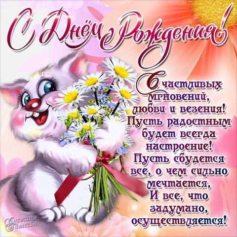 http://s8.uploads.ru/t/Js5Zy.png