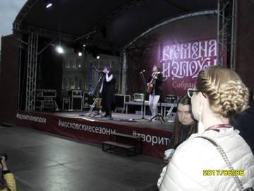 http://s8.uploads.ru/t/JtrBO.jpg