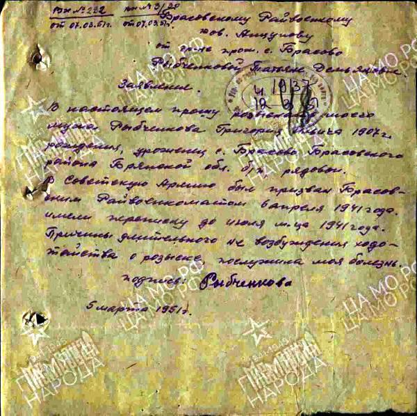http://s8.uploads.ru/t/Ju9IC.jpg