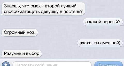 http://s8.uploads.ru/t/JzUO9.jpg