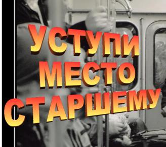 http://s8.uploads.ru/t/K0Lgp.png