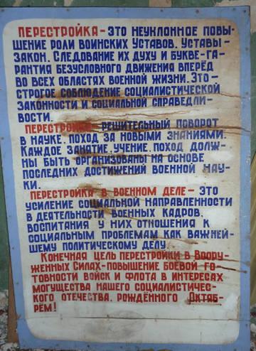 http://s8.uploads.ru/t/K1cqO.jpg