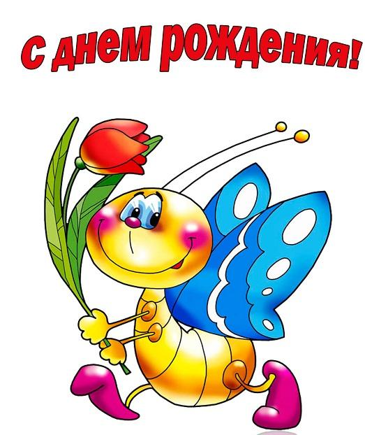 http://s8.uploads.ru/t/K796g.jpg