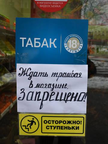 http://s8.uploads.ru/t/K8JX4.jpg