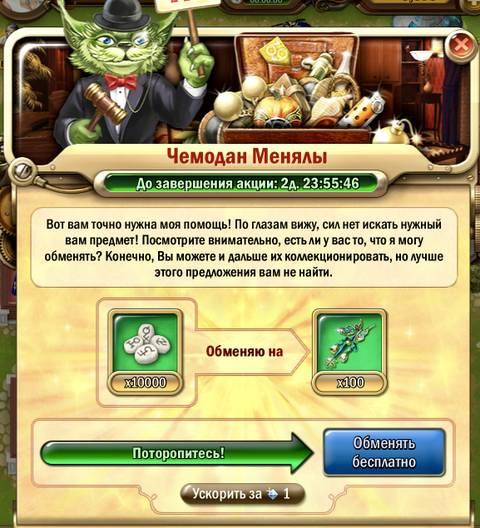 http://s8.uploads.ru/t/KB74M.jpg